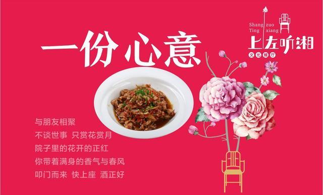 :长沙今日钱柜娱乐官网:【上左听湘】精品套餐,建议4-6人使用,提供免费WiFi