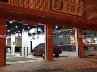 凤冈县致远轮胎销售部手拉手汽车美容