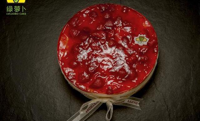 绿萝卜蛋糕坊果酱乳酪千层,仅售138元!价值258元的果酱乳酪千层1个,约8寸,圆。