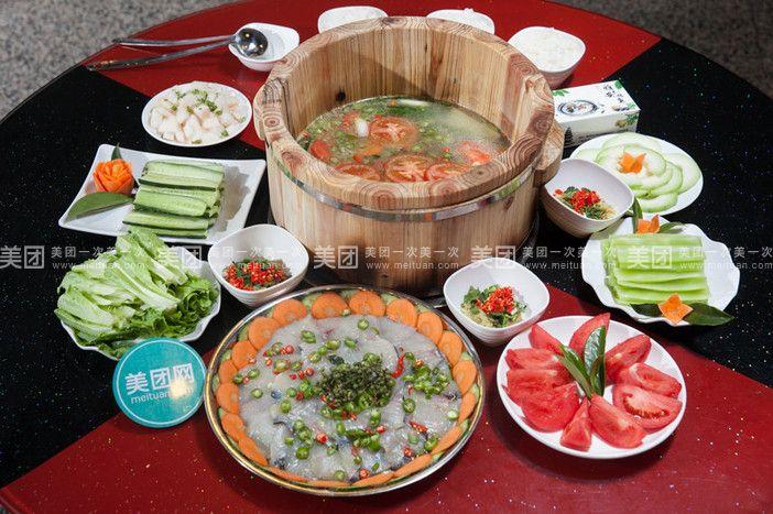 【昆明张记雅安木桶鱼团购】张记雅安木桶鱼2-3人餐