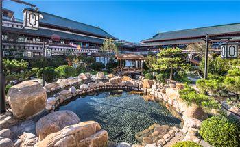 【华侨城欢乐谷】东丽湖恒大世博国际温泉中心-美团
