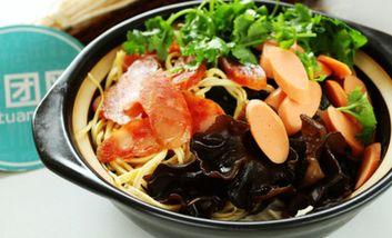 【南京】正味源砂锅-美团
