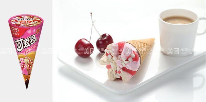 可爱多甜筒樱桃卡布基诺口味冰淇淋