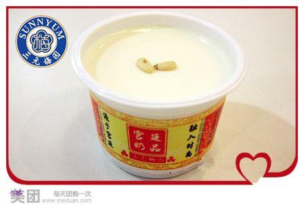 三元梅园(朝阳大悦城店)介绍-美团
