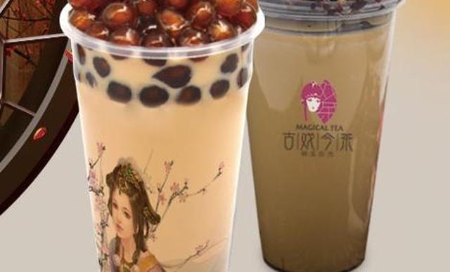 :长沙今日团购:【古戏今茶】饮品2选1,建议单人使用,包间免费