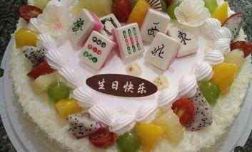 【巴中】麦多蛋糕-美团