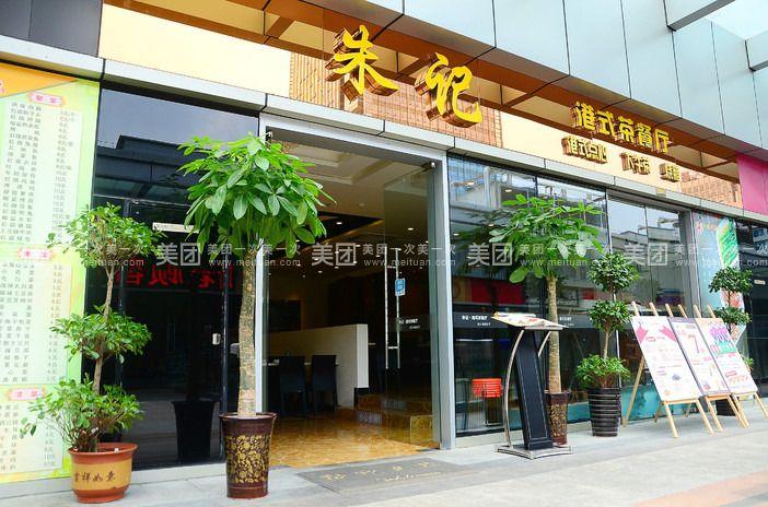 葡式茶餐厅门面图片茶餐厅仿古门面装修效果图图片8