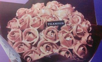 【响水等】提拉米酥-美团
