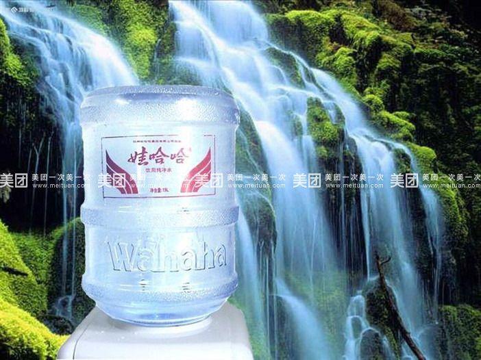 【邯郸娃哈哈桶装水团购】娃哈哈桶装水娃哈哈天然水