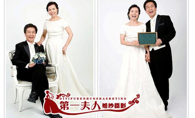 第一夫人老年婚纱 夕阳照,仅售888元!价值3552元的老年婚纱 夕阳照4套,提供免费WiFi