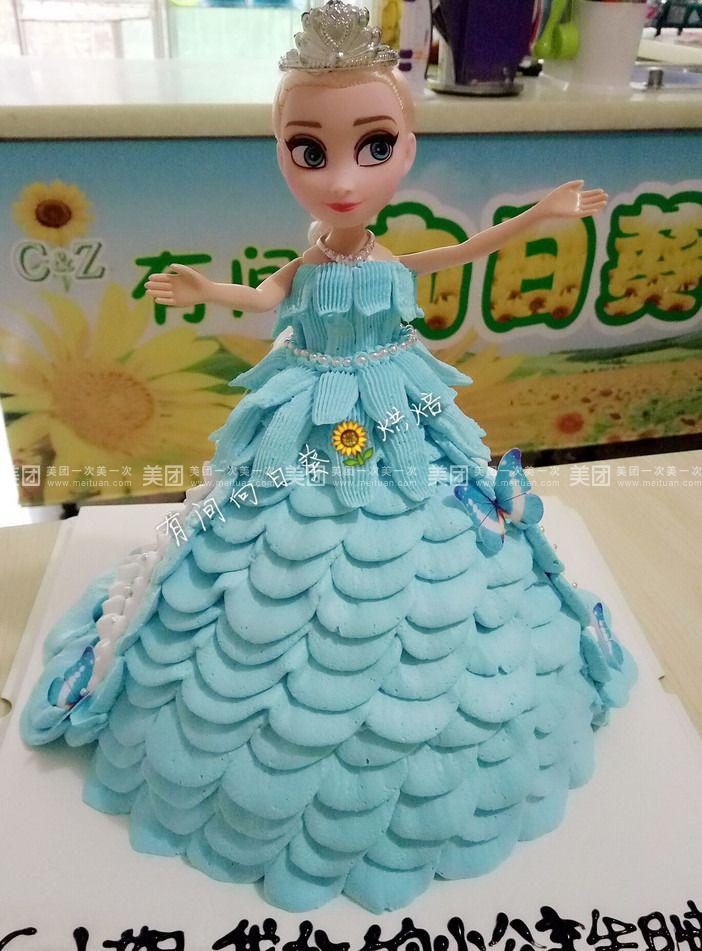 蛋糕盘娃娃手工制作图片