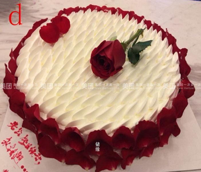 10英寸爱的主题创意蛋糕