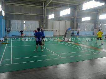 凯胜羽毛球馆