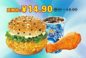 【嵩县等】麦加美汉堡-美团