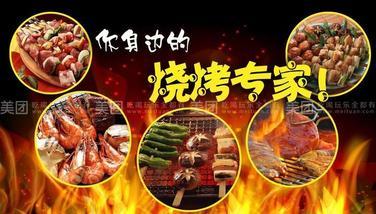【北京】锡林郭勒白云飘羊肉专卖店-美团