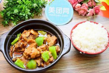 【安丘等】水城黄焖鸡米饭-美团