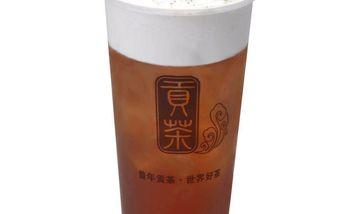 【深圳】普年贡茶-美团