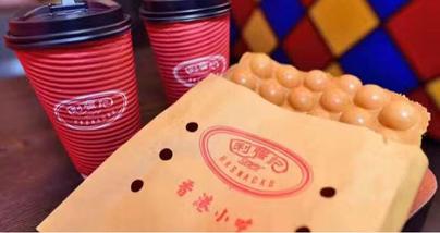 【曹县等】利强记香港小吃-美团