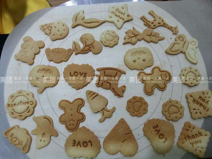 diy手工曲奇饼干(49元/份)