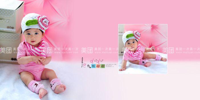 【海口超级宝宝儿童摄影团购】超级宝宝儿童摄影儿童