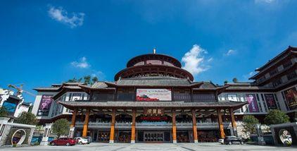 【大涌车站】红木文化博览城千年走一回隧道门票(成人票)-美团