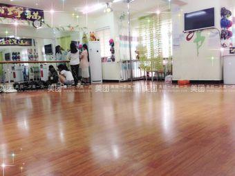 小野猫爵士舞工作室