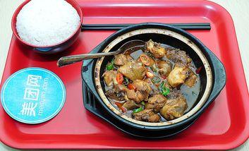 【蚌埠】心品味黄焖鸡米饭-美团