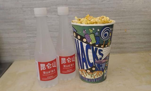 :长沙今日团购:【潇湘佳福国际影城】爆米花(中桶)1桶+昆仑山矿泉水2瓶