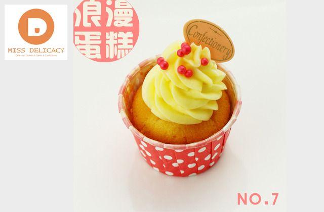 创意纸杯蛋糕 4枚 1套,提供免费WiFi图片