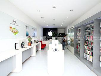 苹果授权经销商