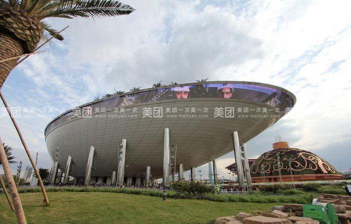 上海月亮船门票(原上海