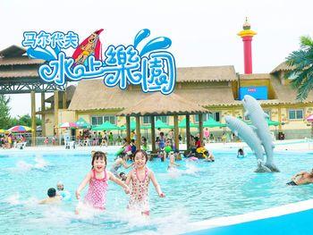 【盐湖区】美天游乐园门票成人票-美团