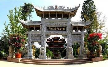 【蓬莱市】黄金河度假村动物园门票(成人票)-美团