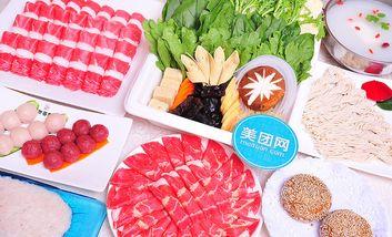 【北京】御香苑肥牛火锅-美团