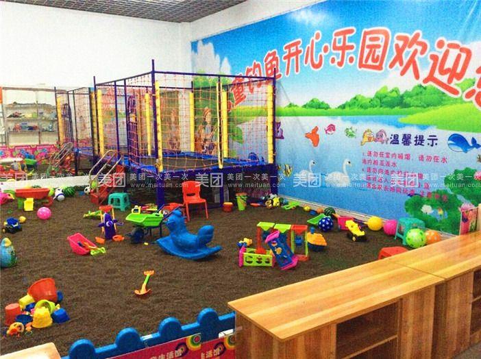 沙池乐园 10 1次 10 儿童挖沙