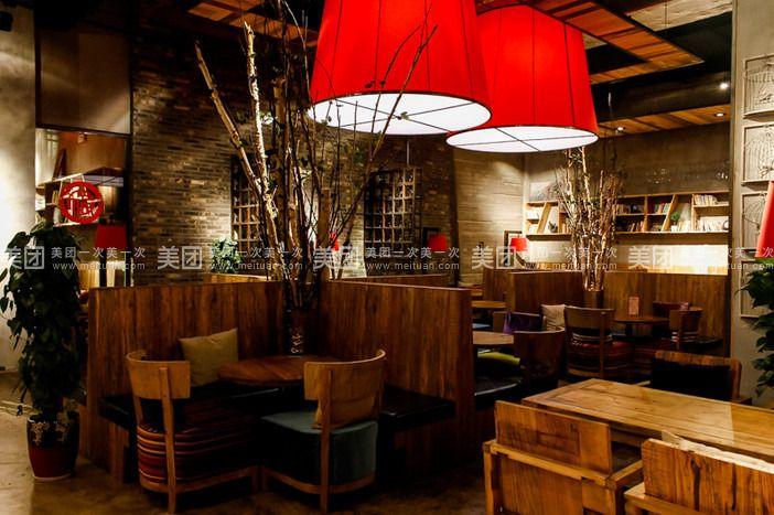 美食团购 咖啡酒吧茶馆 滨湖区 万象城/金城湾 咖咖奥咖啡
