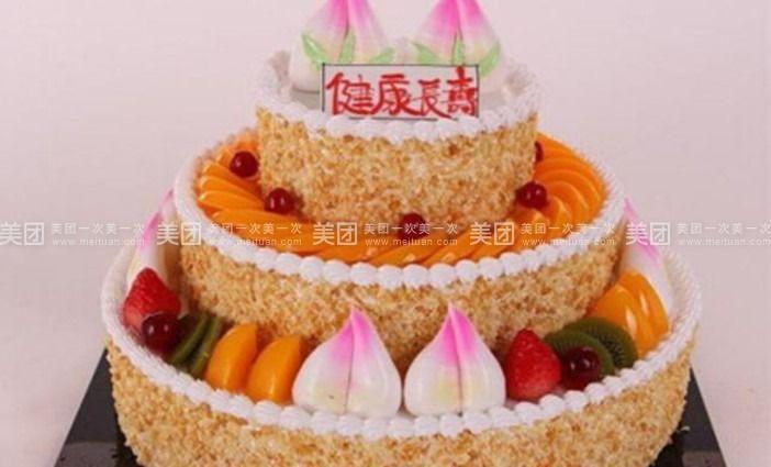 【东莞樱桃蛋糕团购】樱桃蛋糕欧式蛋糕团购 图片