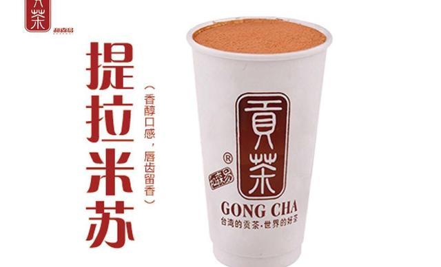 :长沙今日团购:【和森易贡茶】20元代金券1张,全场通用,可叠加使用