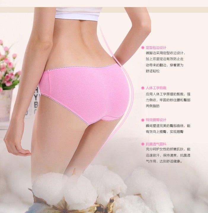 植彩可爱纯色棉内裤怎么样_植彩15新款美眉系纯色蝴蝶