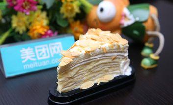 【南京】南京市江宁区城市之光猫山王甜品店-美团