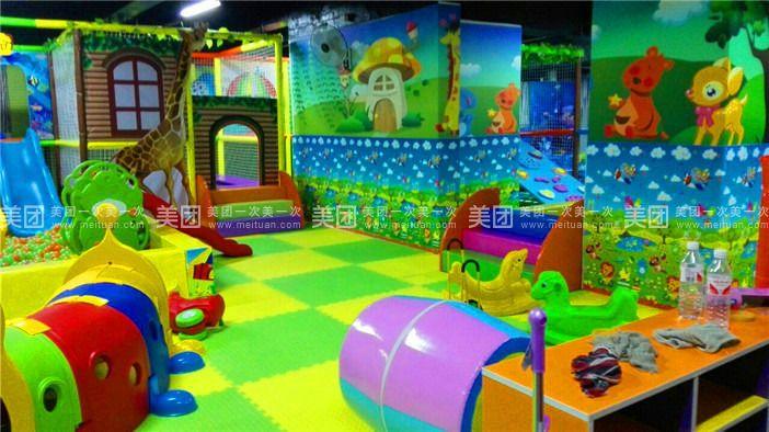 【南京考拉大冒险儿童乐园团购】考拉大冒险儿童乐园