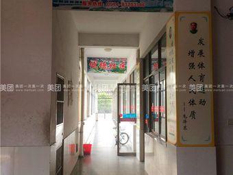 低塘镇文体中心