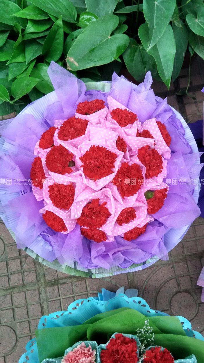 微信头像 图片 大全 花朵 玫瑰