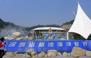 【大小梅沙】深圳小梅沙海洋世界-美团