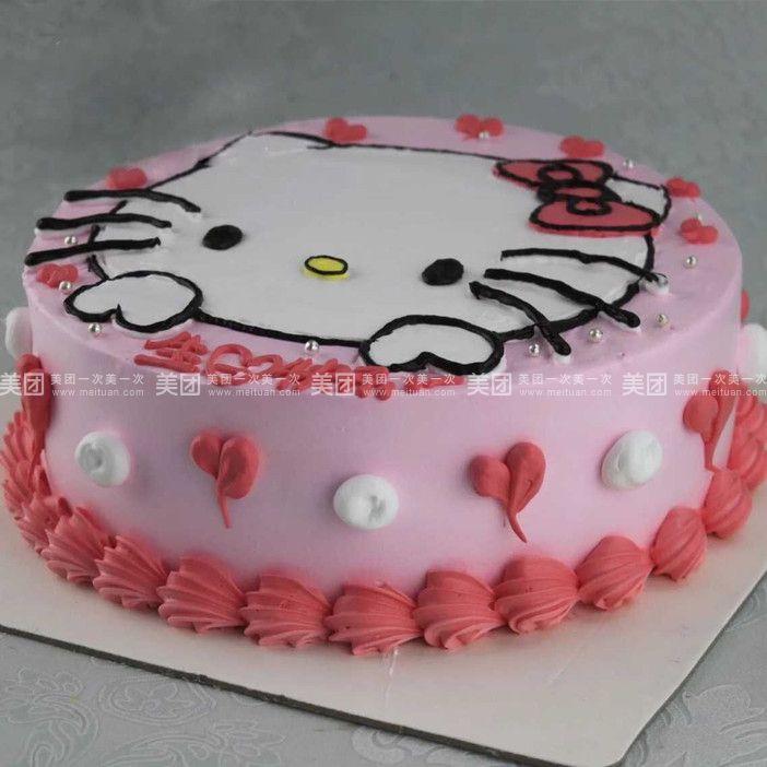 浆果糯糯蛋糕    叮当猫