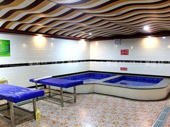 金皇冠洗浴广场