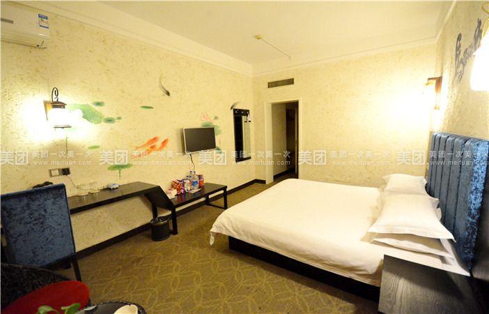 家美世界城酒店公寓(世贸天阶店)预订/团购