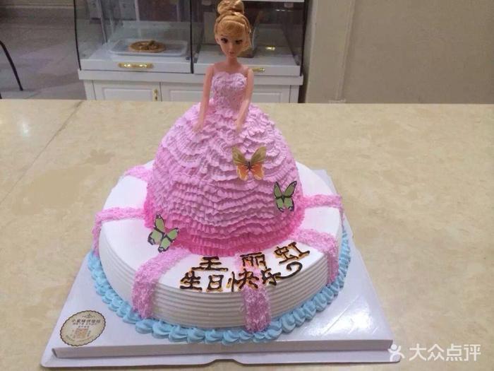 两层芭比公主蛋糕