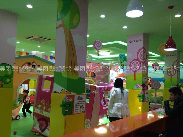 【北京乐悠游儿童乐园团购】乐悠游儿童乐园儿童乐园