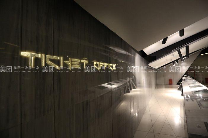 银兴菲林国际影城佰港城店图片
